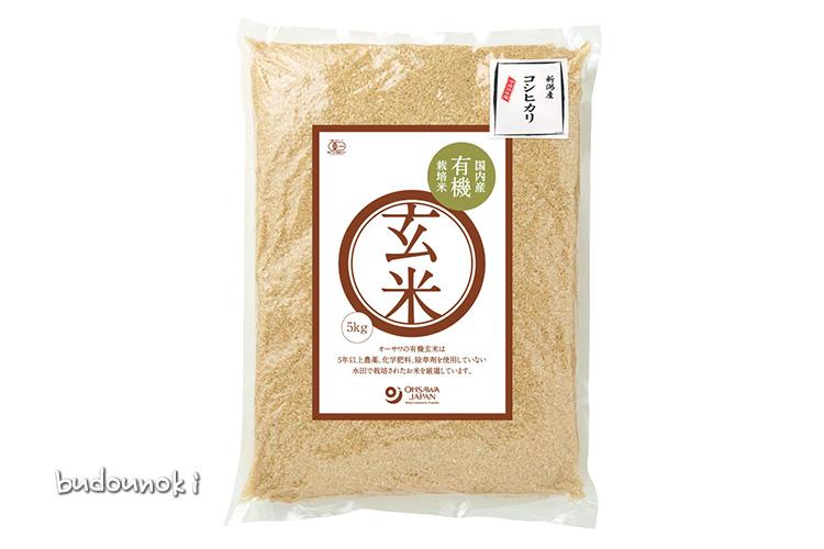 [有機栽培] 新潟県産玄米【コシヒカリ】5kg
