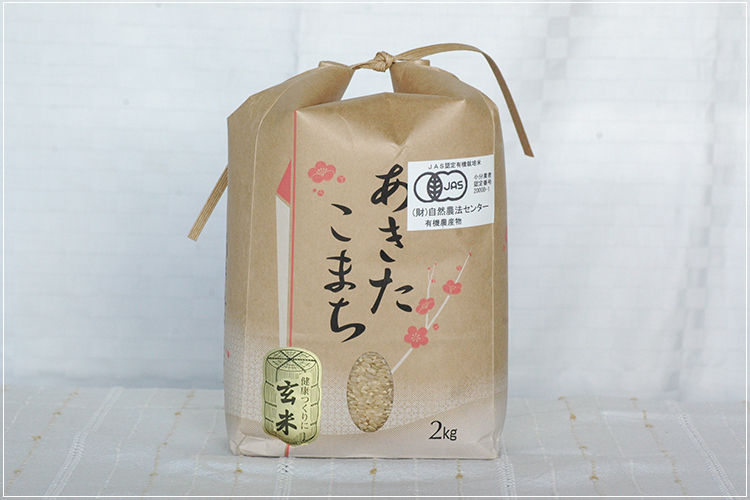 秋田県産あきたこまち玄米が仲間入りしました。