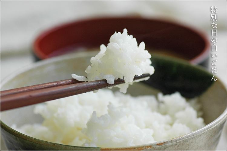 有機栽培 白米