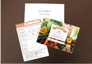 有機栽培 有機野菜のギフトカード