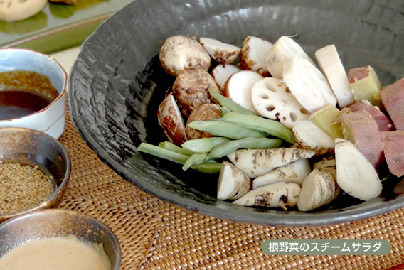 根野菜のスチームサラダ