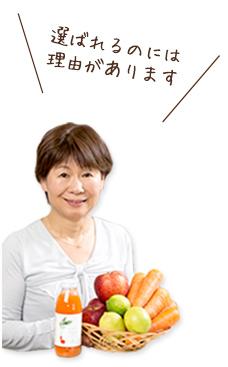 [有機栽培] ジュース用にんじん(ふぞろい) (5kg)